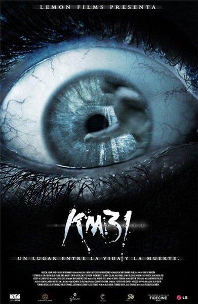 31-й км / Kilуmetro 31 (2006) DVDRip